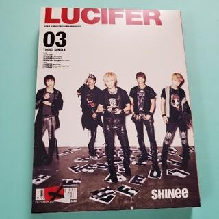 シャイニー(SHINee)のSHINee LUCIFER(初回生産限定盤【Type B】)(K-POP/アジア)