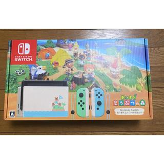 Nintendo Switch - 任天堂スイッチ あつまれどうぶつの森セット