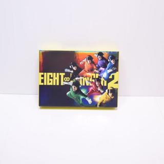 カンジャニエイト(関ジャニ∞)の関ジャニ∞◆エイトレンジャー2◆八萬市認定完全版◆Blu-ray(アイドルグッズ)