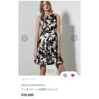 グレースコンチネンタル(GRACE CONTINENTAL)の広末涼子着用フェザーチュール刺繍ワンピース 36(ひざ丈ワンピース)