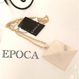 エポカ(EPOCA)の新品EPOCAエポカ高級真鍮ネックレス15,750円CHANELロエベアドーア(ネックレス)
