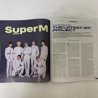シャイニー(SHINee)のbeyond 大韓航空 機内雑誌 SuperM(K-POP/アジア)