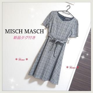 MISCH MASCH - 【新品タグ付き】MISCH MASCH*半袖チェックフレアワンピース