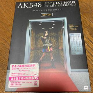 エーケービーフォーティーエイト(AKB48)のAKB48 リクエストアワーセットリストベスト100 2013 通常盤DVD 4(ミュージック)