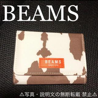ビームス(BEAMS)の⭐️新品⭐️【BEAMS ビームス】6ポケット カジュアル財布☆付録❗️(折り財布)