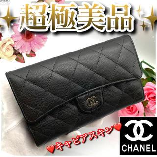CHANEL - 激レア❤️✨ダークグレー❤️CHANELキャビアスキン三つ折り財布❤️