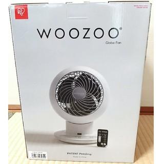 アイリスオーヤマ - アイリスオーヤマ woozoo サーキュレーター扇風機