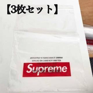 シュプリーム(Supreme)の3枚 Supreme Box Logo ショッパー ジップロック式(その他)