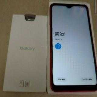 Galaxy - SC-02M ドコモ SIMロック解除済 Galaxy A20 レッド