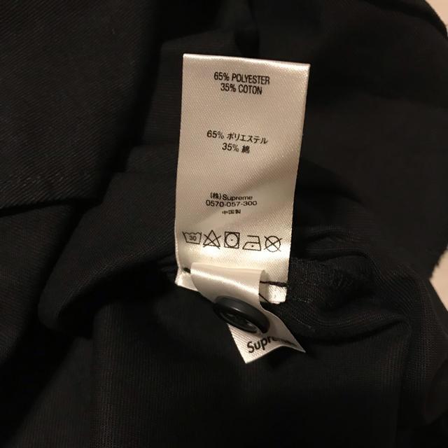 Supreme(シュプリーム)のSupreme God's Favorite S/S Shirt ワークシャツ メンズのトップス(シャツ)の商品写真