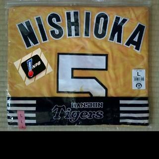 ミズノ(MIZUNO)の阪神タイガース ユニフォーム ウル虎 西岡剛 37(記念品/関連グッズ)