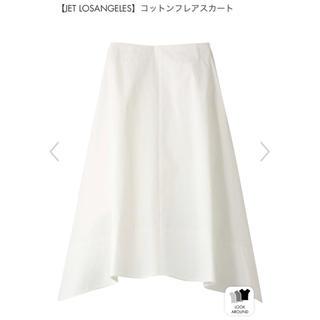 【JET LOSANGELES】コットンフレアスカート ホワイト