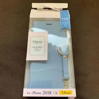 ELECOM - i phone X      i phone Xs    ケース