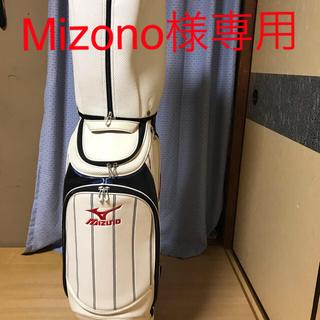 ミズノ(MIZUNO)のミズノ キャディバック 侍ジャパン(バッグ)