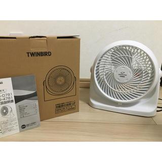TWINBIRD - サーキュレーター