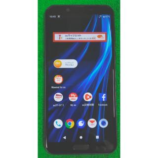 アクオス(AQUOS)のAQUOS sense2 ニュアンスブラック 32GB SIMフリー(スマートフォン本体)