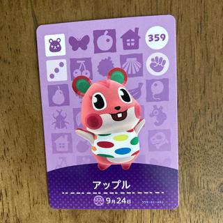 Nintendo Switch - 《新品未使用》 amiiboカード どうぶつの森 アップル