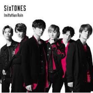 Johnny's -  SixTONES imitation Rain CDファイル付き