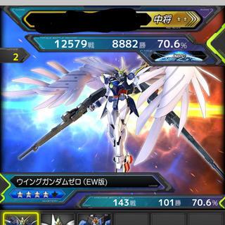 バンダイ(BANDAI)のエクバ2カード(ゲーム)