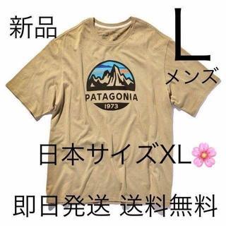 patagonia - 送料無料 Lサイズ パタゴニア Tシャツ タン ベージュ 即日発送