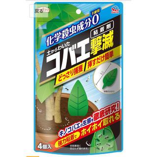 アースセイヤク(アース製薬)のアース製薬 土からわいたコバエ撃滅粘着剤 4個入り(日用品/生活雑貨)