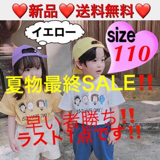 SNOOPY - 【新品】SNOOPY  チャーリーブラウン トップス Tシャツ イエロー110