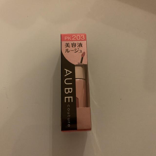 AUBE couture(オーブクチュール)のオーブクチュール 美容液 ルージュ コスメ/美容のベースメイク/化粧品(リップグロス)の商品写真