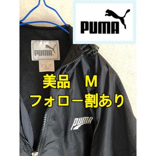 プーマ(PUMA)の美品 プーマ ナイロンジャケット メッシュ メンズ アウター トップス M(ナイロンジャケット)