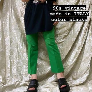 DEPT - 90s vintage イタリア製 カラースラックス カラーパンツ ビンテージ