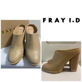 FRAY I.D - 美品 フレイアイディー ベージュレザー サンダル