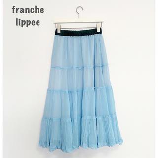 franche lippee - 【franche lippee】ロングスカート フランシュリッペ