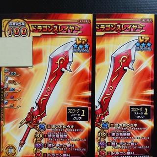 スクウェアエニックス(SQUARE ENIX)の†雅月†ホビー トレーディングカード シングルカード†(シングルカード)
