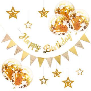 ♡新品最安値♡誕生日 飾り ガーランド バルーン バースデー ゴールド