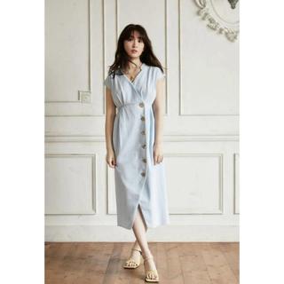 Herlipto Denim Wrap-effect Midi Dress