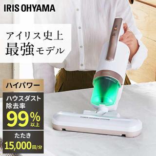 アイリスオーヤマ(アイリスオーヤマ)のKIC-FAC4(掃除機)