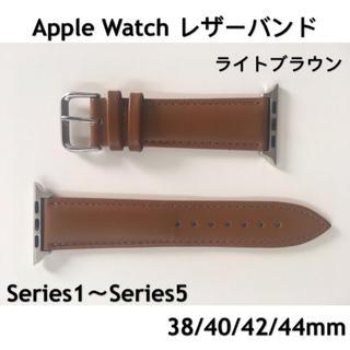 Apple Watch - アップルウォッチバンド レザーバンド 皮革ベルト 38/40/42/44mm