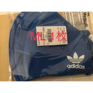 アディダス(adidas)の翌日発送 アディダス  フェイスカバー M/L 1枚 青 adidas(その他)