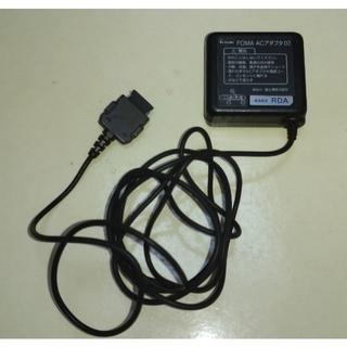 エヌティティドコモ(NTTdocomo)のドコモ 富士通 FOMA用 ACアダプタ02 (ZTDAA1互換)(バッテリー/充電器)