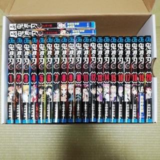 鬼滅の刃1巻〜20巻+小説2巻とおまけ