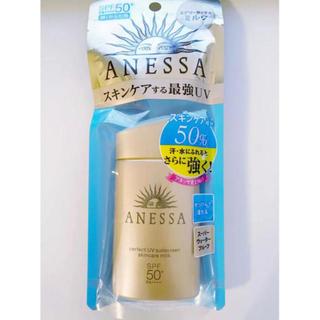 ANESSA - アネッサ