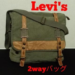 Levi's - 【未使用】Levi's ショルダーバッグ/リュック(2way)