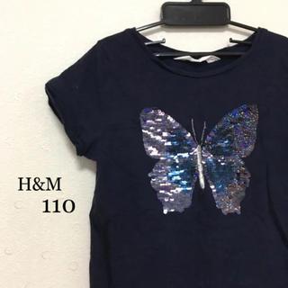 エイチアンドエム(H&M)のH&M 110 Tシャツ スパンコール(Tシャツ/カットソー)