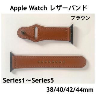 Apple Watch - アップルウォッチバンド 高級レザーベルト 本革 Apple Watch