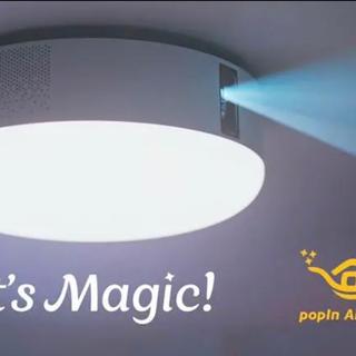 エイスース(ASUS)のPOPIN ALADDIN ポップインアラジン【美品】即日発送 送料込(プロジェクター)