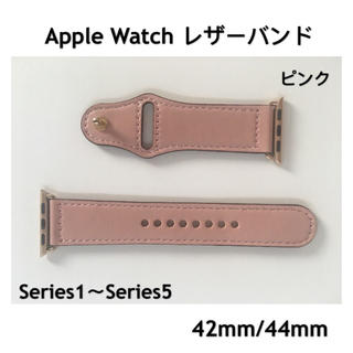 Apple Watch - 【新入荷】アップルウォッチバンド 高級レザーベルト 本革 Apple Watch