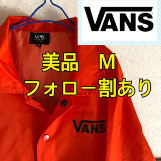 ヴァンズ(VANS)の美品 バンズ メンズ ビッグロゴ ナイロンジャケット アウター M(ナイロンジャケット)