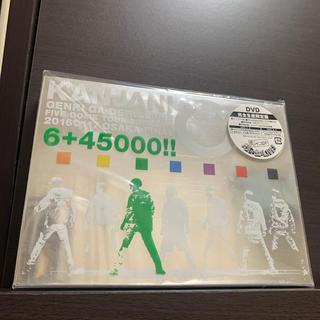 関ジャニ∞の元気が出るLIVE!! DVD 完全生産限定盤(ミュージック)