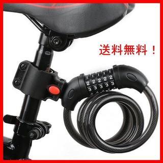 【緊急★値下】バイク ダイヤル ロック ワイヤー 自転車(パーツ)