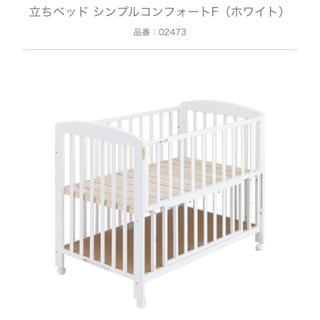 カトージ(KATOJI)の⭐︎美品⭐︎ KATOJI ベビーベッド 白 ホワイト(ベビーベッド)