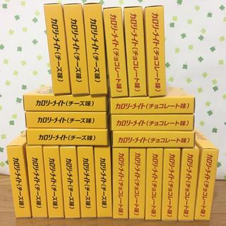 オオツカセイヤク(大塚製薬)の値下げ カロリーメイト 24箱 チーズ・チョコレート おやつ 非常食 保存食(その他)